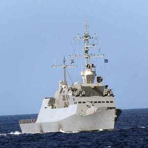 «Έτσι θα τυφλώσετε την τουρκική πολεμική μηχανή»  – Ύψωσαν ελληνικές σημαίες τα ισραηλινά πλοία- Σκιά του Iwo Jima o«ΠΑΠΑΝΙΚΟΛΗΣ»