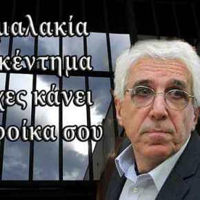 Αλβανός καταδικάστηκε σε ποινές 108,5 ετών και έμεινε στη φυλακή μόλις 8,5 χρόνια λόγο του νόμου Παρασκευόπουλου – Στη συνέχεια δεν απελάθηκε από τη χώρα γιατί κατέθεσε αίτησηασύλου
