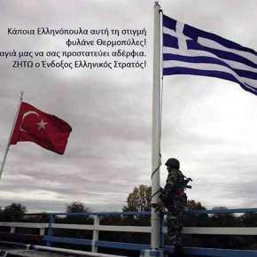 Η «άγνωστη» μάχη μεταξύ Ελλήνων και Τούρκων στο Πέπλο Έβρου το 1986: Υπόθεση Ζ.Καραγώγου