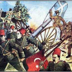 Ο μόνιμος πόλεμος της Τουρκίας εναντίον της Ελλάδος και η βέβαιη κλιμάκωσήτου