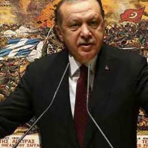 Ασύλληπτη επίθεση Ερντογάν κατά της Ελλάδας: «Ας μάθουν πολύ καλά πως γλίτωσαν να γίνουν παστά ψάρια στοΣαγγάριο»!