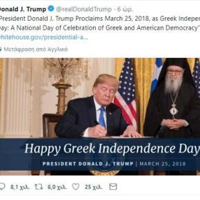 To tweet του Ντόναλντ Τραμπ για την 25ηΜαρτίου