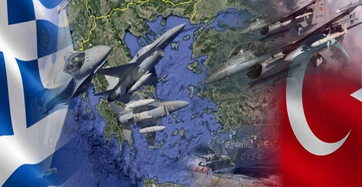 Αποτέλεσμα εικόνας για Ελλάδα και Τουρκία λίγο πριν την πολεμική σύρραξη!