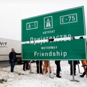 Σκόπια: Οι πινακίδες «Φιλίας» στήθηκαν στοναυτοκινητόδρομο