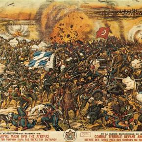 Η Μάχη του Σαγγάριου: Τι καθόριζε το ελληνικόσχέδιο