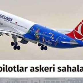 Βουρλίζονται οι Τούρκοι με τους Έλληνεςπιλότους