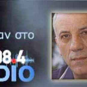 Δ. Μηλάκας : Τετελεσμένα επιδιώκει οΕρντογάν
