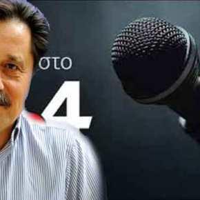 Σ.Καλεντερίδης : Να μην παγιδευτούμε στο παιχνίδι ισχύος τηςΤουρκίας