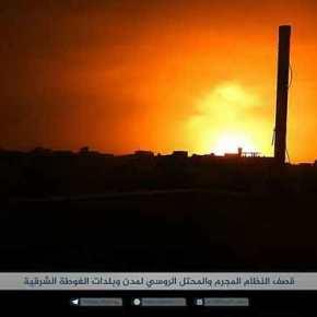 ΕΚΤΑΚΤΗ ΕΙΔΗΣΗ – Τελεσίγραφο ΗΠΑ για κατάπαυση πυρός στην Συρία αλλιώς επέμβαση 6ου Στόλου – Δραματικέςεξελίξεις