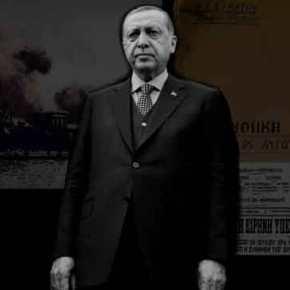 Ωρα μηδέν: Ο Ερντογάν θα ζητήσει αλλαγή της Συνθήκης τηςΛωζάνης