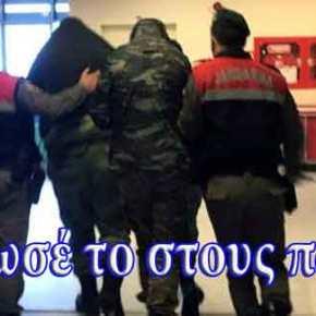 Online ψήφισμα για την απελευθέρωση των Ελλήνωνστρατιωτικών