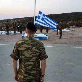 Πανελλήνια ομοσπονδία στρατιωτικών σε Τσίπρα: Να ανακαλέσει ο Φίληςτώρα!