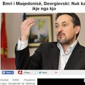 Γκεοργκιέφσκι για όνομα: Δεν μπορούμε να αποφύγουμε τηναλλαγή