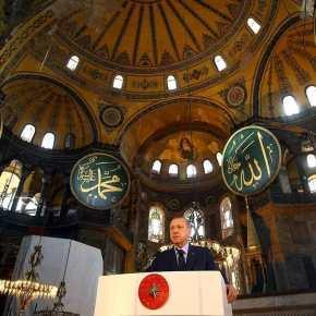 Σάλπισμα επίθεσης με πύρινη ομιλία Ρ.Τ.Ερντογάν μέσα από Αγια Σοφιά – Στόχος του να σβήσει τον Κεμάλ Ατατούρκ με ότι αυτόσημαίνει…