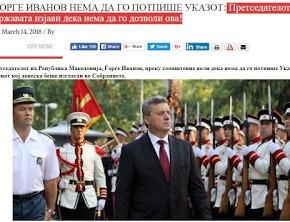 Σκόπια: Οι πολίτες που διαμαρτύρονται έστειλαν επιστολή στονΙβάνοφ