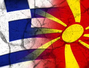 Σκόπια: Εξήντα Έλληνες εμπειρογνώμονες συνέταξαν τη συμφωνία τουονόματος