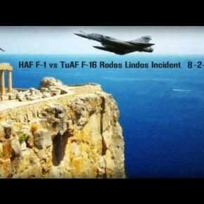 Η άγνωστη αερομαχία της Ρόδου (HAF F-1 vs TuAFF-16)