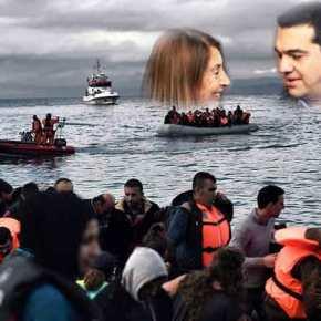 Να πάνε να φυλάξουν τα σύνορα ο Τσίπρας και η Τασία, που τα άνοιξαν και τώρα μας εκβιάζει οΕρντογάν