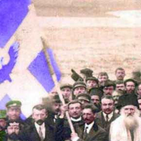 Τα Πρωτόκολλα της Φλωρεντίας και τα 14 χωριά της Μακεδονίας που παραχωρήθηκαν στηνΑλβανία!