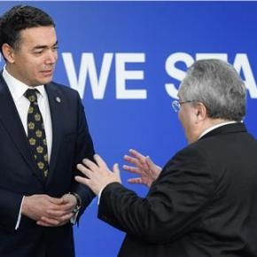 Σκοπιανό: Συζητά και το «Upper Macedonia» η Ελλάδα -Που υποχωρεί, τι ζητάει, ταεμπόδια