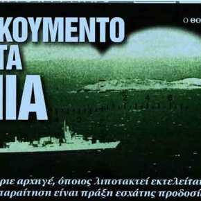 """Ίμια:"""" Ώρα να λεχθούν όλα""""! Ένα άρθρο απάντηση στον Θ. Πάγκαλο από τον Κ.Φράγκο"""
