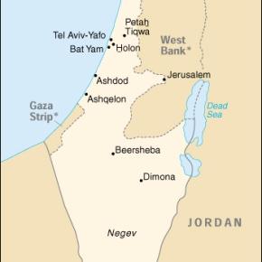 Αύξηση της Αμερικανικής στρατιωτικής βοήθειας στοΙσραήλ