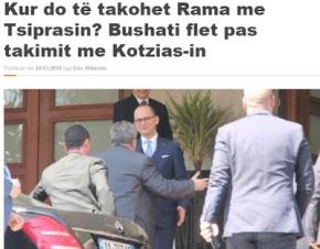 Αλβανία: Δήλωση Μπουσάτι μετά τη συνάντηση μεΚοτζιά