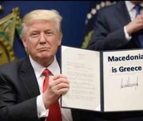 « Ο Τραμπ λέει ότι τα Σκόπια δεν μπαίνουν στο ΝΑΤΟ με το συνταγματικό τουςόνομα»