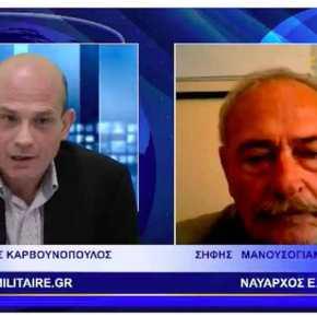 Τι σημαίνει η απόφαση του Συμβουλίου Ασφαλείας της Τουρκίας; Ο Ναύαρχος Μανουσογιαννάκης στοMilitaire.gr