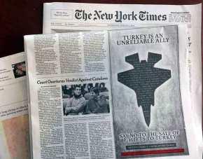 Καταχώρηση-κόλαφος για την Τουρκία στους Νew York Times: «Είναι αναξιόπιστη χώρα – Μην της πουλήσετεF-35»