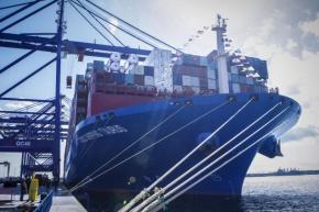 Έρχεται το κινεζικό πλοίο με τη νέα πλωτή δεξαμενή «PiraeusIII»