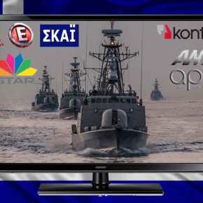 «Πως θα διαχειριστείτε κρίση (πόλεμο) με την Τουρκία» – Συνάντηση Α/ΓΕΕΘΑ με στελέχη κεντρικών τηλεοπτικώνσταθμών…