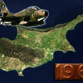 Αποκάλυψη: Η μυστική αποστολή των ελληνικών μαχητικών RF-84F στην Κύπρο Αύγουστο του1964