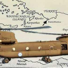 Οι Τούρκοι αναχαίτισαν το ελικόπτερο του Α/ΓΕΣ στηνΡόδο!