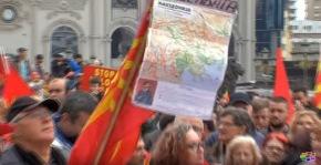 Χιλιάδες διαδηλωτές στα Σκόπια απαίτησαν να σταματήσουν οι συνομιλίες για τοόνομα