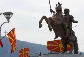 Κανάλ 5 : «Ο Κοτζιάς κατέλυσε στο ξενοδοχείο Μέριοτ, δέκα μέτρα από το άγαλμα του ΜεγάλουΑλεξάνδρου»