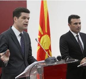 Ζάεφ: Ελλάδα και ΠΓΔΜ «στην τελική φάση» για λύση στο θέμα τηςονομασίας