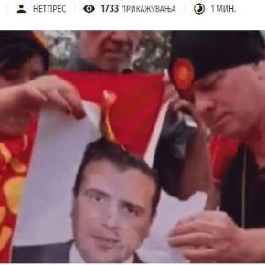 Οι Σλάβοι στην Αυστραλία έκαψαν φωτογραφία του πρωθυπουργού τωνΣκοπίων