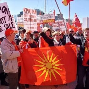 Διαμαρτυρία Σλάβων ψευδομακεδόνων στονΚαναδά