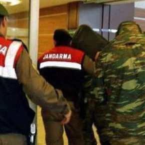 Δημοσκόπηση-κόλαφος για την κυβέρνηση: Άστοχοι και επικίνδυνοι οι χειρισμοί στην υπόθεση των Ελλήνων στρατιωτικών και ταελληνοτουρκικά
