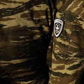 Τραγωδία στην Ημαθία: Νεκρός 20χρονος στρατιώτης ένα μήνα πριν απολυθεί – Τι ανακοίνωσε τοΓΕΣ