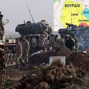 Aρχισε η πολιορκία του Αφρίν από τον τουρκικόστρατό