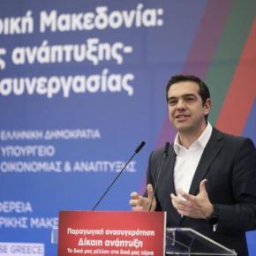 Τσίπρας… για όλα από την Θεσσαλονίκη! Δείτε την ομιλία τουπρωθυπουργού