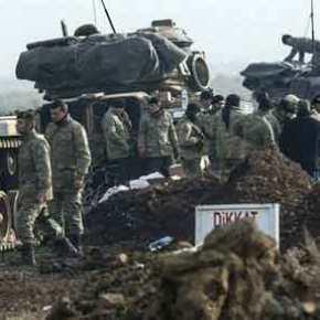 Εντυπωσιασμένοι οι Αμερικανοί από την απόδοση του τουρκικού Στρατού στην Αφρίν – Τι λέει στοStratfor