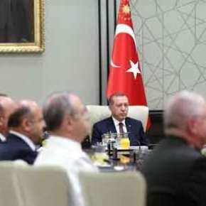 ΕΚΤΑΚΤΟ: Αιφνιδιαστική συνεδρίαση του Συμβουλίου Εθνικής Ασφάλειας της Τουρκίας: «Δεν υποχωρούμε στοΑιγαίο»
