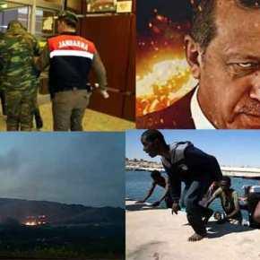 Αν δεν το έχουμε καταλάβει ακόμα, η Τουρκία έχει κηρύξει υβριδικό πόλεμο στηνΕλλάδα…