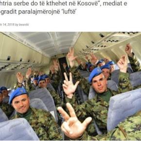 «Ο σερβικός στρατός θα επιστρέψει στο Κοσσυφοπέδιο» λένε τα ΜΜΕ τουΒελιγραδίου