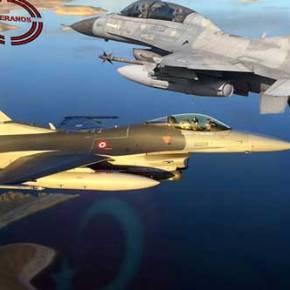 Μισή Ντουζίνα οπλισμένα Τούρκικα στο Αιγαίο 45 Παραβιάσεις…Αναχαιτίσεις Εμπλοκές και Απογείωση Οκτώ F-16 απο τοΑΤΑ!
