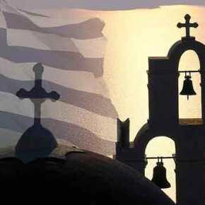 «Πατρίς, Θρησκεία, Οικογένεια» –Δημοσκόπηση: