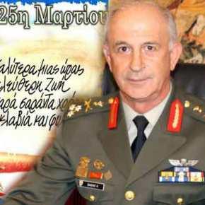 Ρίγη συγκίνησης από το μήνυμα του Στρατηγού Ζιαζιά για την 25ηΜαρτίου